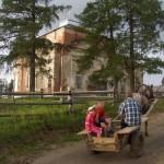 Kirik Komis