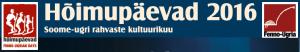 hoimupaevad_2016