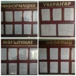 Tatarstani prokuratuur hakkas udmurdi ja mari keeles teavitama