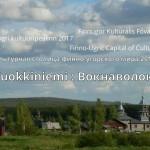Järgmine soome-ugri kultuuripealinn on karjala küla Vuokkiniemi
