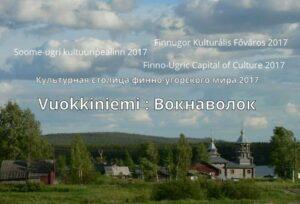 kultuuripealinn 2017