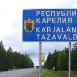 Karjala õpilased ei saa osaleda ülevenemaalisel keeleolümpiaadil