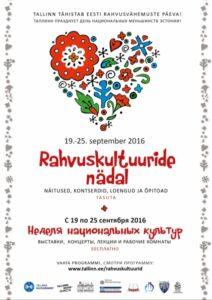 rahvuskultuuride_plakat_soome_ugri