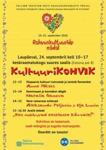 rahvusvahemused_plakat_kultuurikohvik_soome_ugri16-724x1024