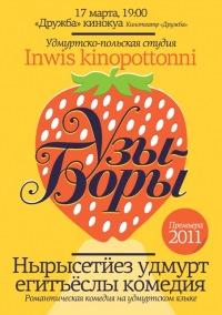 soome_ugri_fenno_ugria_filmilaenutus_maasikad_muulukad