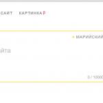 Yandexi tõlkemootorisse lisandus mari keel
