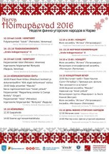 narva-hoimupaevad-2016