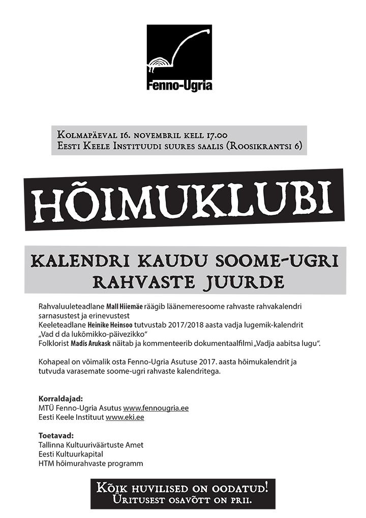 FU_hoimuklubi_09_15