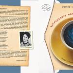 Hõimurahvaste programm jagas kirjandusauhindu