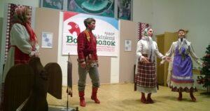 külalised Bõgõst, esimesest soome-ugri kultuuripealinnast (2014)