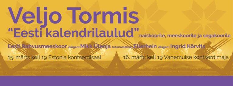 Tormis_kalendrilaulud