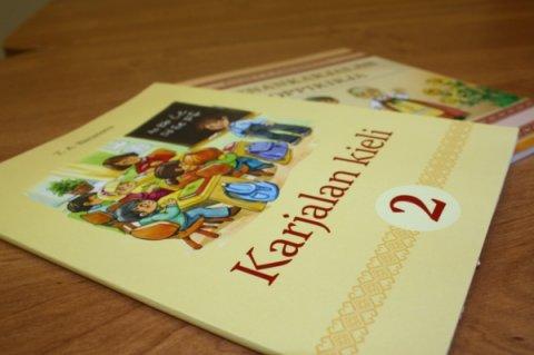 karjala_keel_riigikeeleks