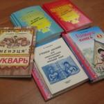 Jaapani lingvist koostab neenetsi keele õpikut ja sõnastikku