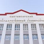 Komid kahtlustavad soome-ugri keelte kateedri sulgemist