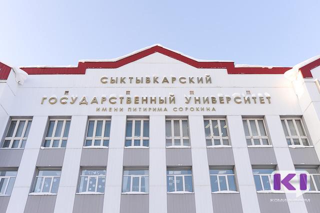 Komi-riiklik-ülikool-sõktõvkaris
