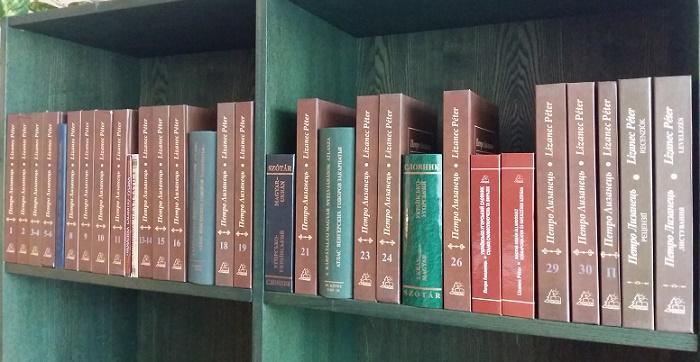 hungaroloogia-raamatuannetus-fennougristika