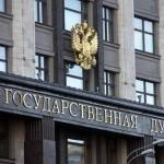 Venemaa põlisrahvaid puudutavad pensionseaduse muudatused lükati tagasi
