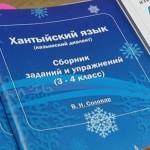 Jugras tegi vaid üks põhikooli lõpetaja handi keele eksami