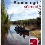"""Fenno-Ugria esitleb Viljandi Pärimusmuusikafestivalil aastaraamatut """"Soome-ugri sõlmed 2016"""""""