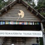 Soome-ugri kultuuripealinna Vuokkiniemi peasündmuste kirevale programmile andsid värvi ka eestlased