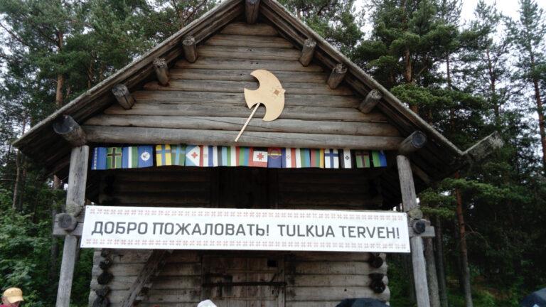 soome-ugri-kultuuripealinn-vuokkiniemi