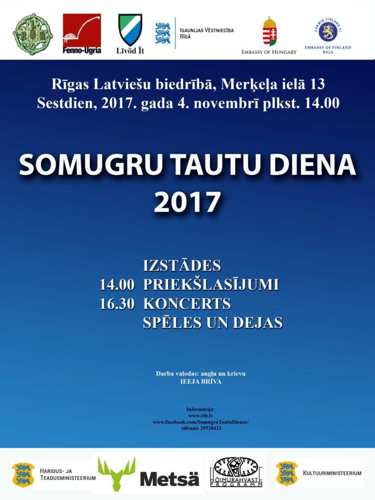 AFISA 2017 somugri