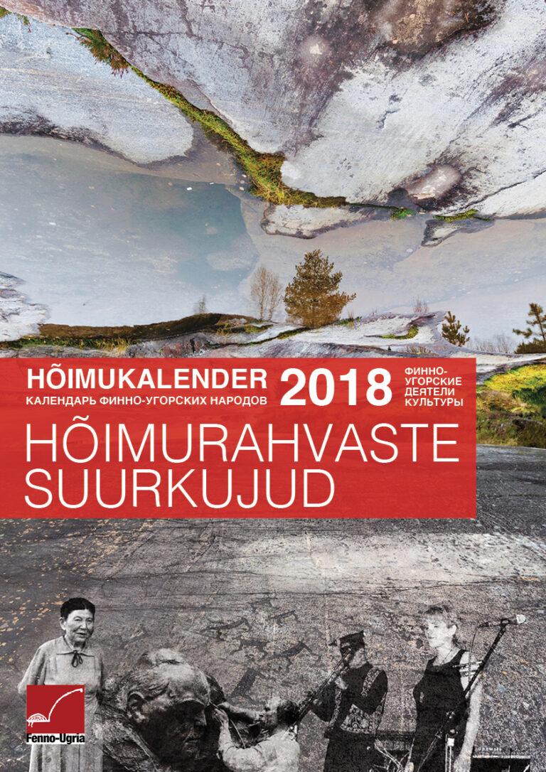 kalender_2018_esikaas