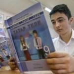 Kuidas Venemaa regioonid säilitavad põlisrahvaste emakeelt