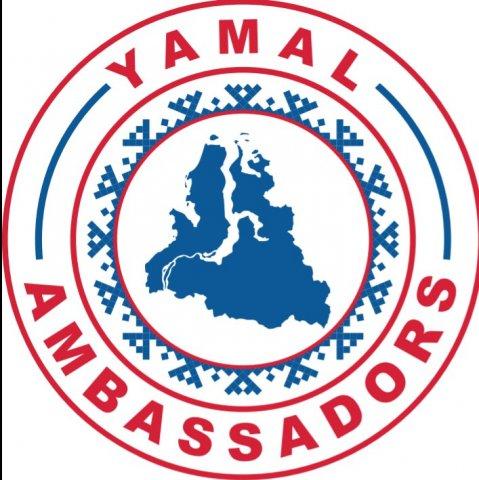 jamali-neenetsi_inglise_keel