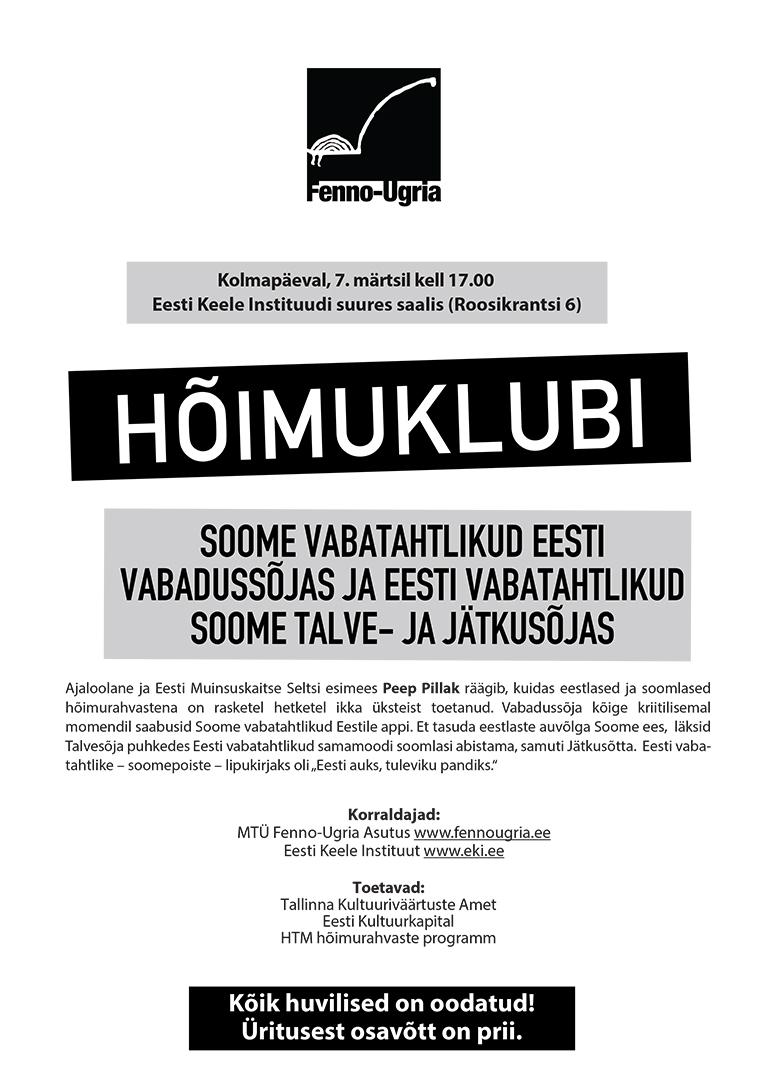 FU_hoimuklubi_02_18_print