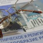 Venemaa eksperdid: 2025. aastaks on karjalastest saanud väiksearvuline rahvas