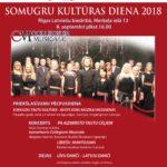 """Kammerkoor Collegium Musicale viib Tormise  """"Liivlaste päranduse"""" soome-ugri festivalile Lätis"""