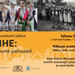 ERM avab TLÜ-s näituse noorte udmurtide initsiatsiooniriitustest. 21.03.2019