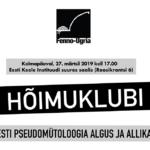 Hõimuklubi: Eesti pseudomütoloogia algusest ja allikatest
