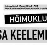 Fenno-Ugria kutsub tähistama ersa keele päeva hõimuklubisse 17.04.2019