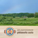 Kümme organisatsiooni asutasid Eesti põliskeelte koostöökogu