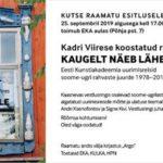 """Kadri Viires esitleb Eesti Kunstiakadeemias raamatut """"Kaugelt näeb lähemale"""""""