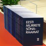 EKIs peetakse soome-ugri keeleteaduse seminari