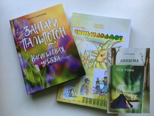 raamatud,