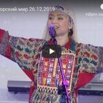 """Teleajakiri """"Soome-ugri maailm"""" tutvustas ka juunis toimuvat maailmakongressi"""