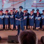 Karjala Vabariigi sünnipäeva tähistati ka Moskvas