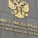 Venemaa konstitutsiooniparandused mõjutavad ka meie hõimurahvaid