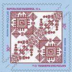 Karjalaste ja maride traditsioonilised tikandid postmarkidel