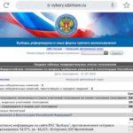 Neenetsi autonoomne ringkond hääletas ainsana Venemaa põhiseaduse muudatuste vastu