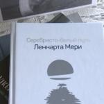 """Lennart Meri """"Hõbevalge"""" sai venekeelse tõlke"""