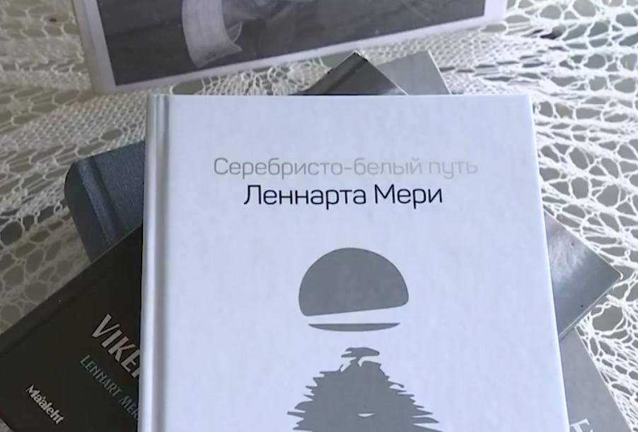 raamat