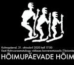 VAATA: geeniteadlased arutavad Hõimuklubis eestlaste ja teiste soome-ugri rahvaste kujunemise teemal