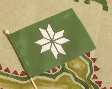 võrumaa lipp