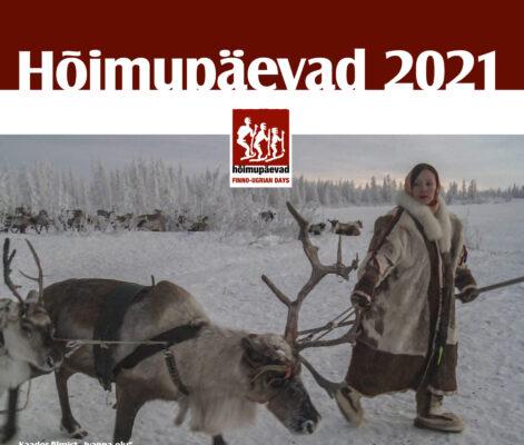 fragment plakatist_kunstnik Peeter Laurits_Hõimupäevad 2021 plakat