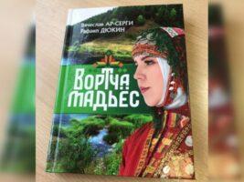 Raamatuesitlus Udmurdimaal_kaanefoto